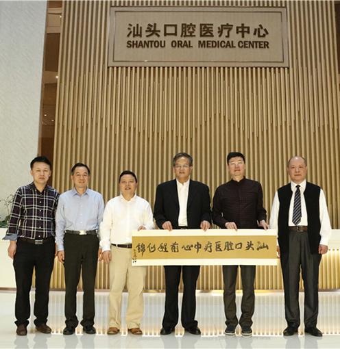 中国工程院院士张志愿一行莅临我院指导